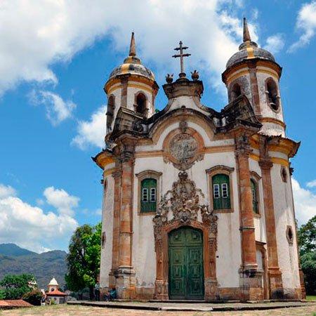 Basílica em Minas Gerais